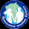 Молодежный отдел Кемеровской епархии
