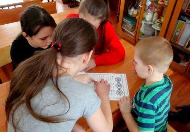 Дню православной книги посвящается