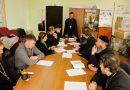 В молодёжном отделе Кемеровской епархии состоялся Совет священнослужителей ассоциации «София»