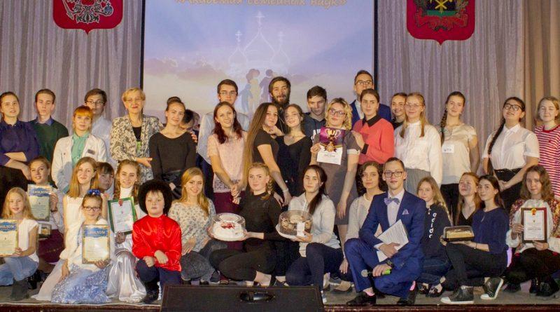 В Кузбассе объявлен конкурс молодёжных студенческих проектов по утверждению семейных ценностей
