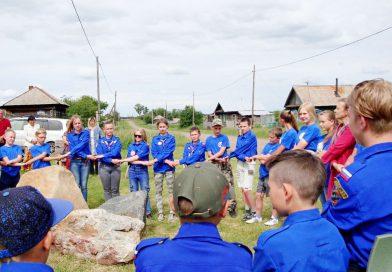 В Чебулинском районе завершилась эколого-краеведческая экспедиция «Мы живём на Кие»