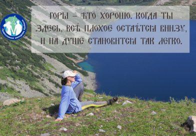 «Господня земля – Кузбасс 2019» не за горами
