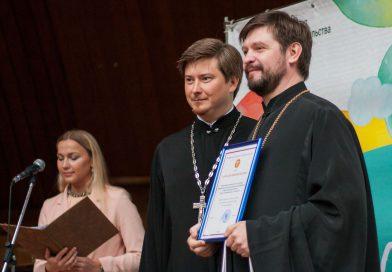 Работа кузбасского Братства православных следопытов отмечена грамотой на фестивале «Светлая Москва»
