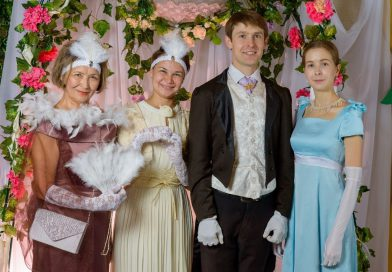 Православная молодёжь Кемерова выступила на инклюзивном «Балу цветов»