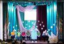 """Скауты отряда """"Адреналин"""" провели праздничный концерт ко Дню матери"""