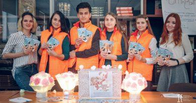 В высших учебных заведениях Кемерова прошла акция «Открытка маме»