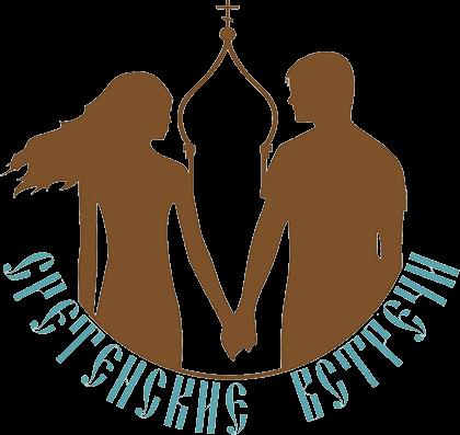 X Сибирский молодёжный форум «Сретенские встречи» пройдёт в Прокопьевске