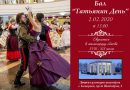В Кемерове пройдёт студенческий бал в честь святой великомученицы Татианы