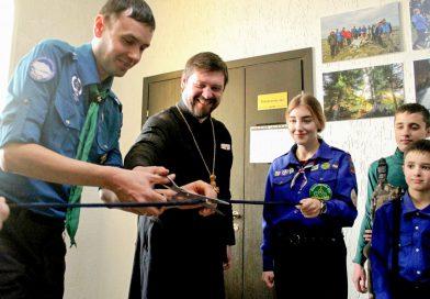 В Отделе по делам молодёжи Кемеровской епархии открылась персональная фотовыставка Владислава Иониса