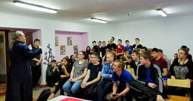 Кемеровские студенты аграрного техникума рассуждали о любви