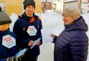 Православная молодёжь за чистоту русской речи!