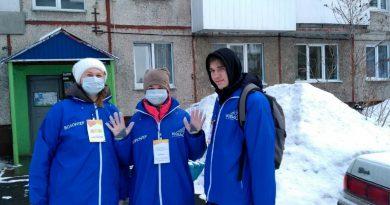 Волонтёры Кемерова помогли пожилым людям во время карантина