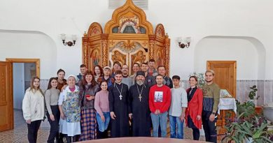 В Киселёвске состоялся семинар «Дни единых действий» для активистов молодёжных движений Кузбасса